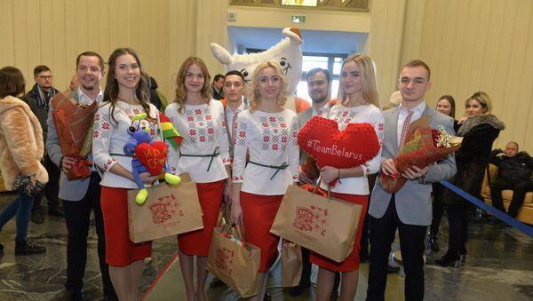 Як сустракалі алімпійцаў у аэрапорце - Sputnik Беларусь