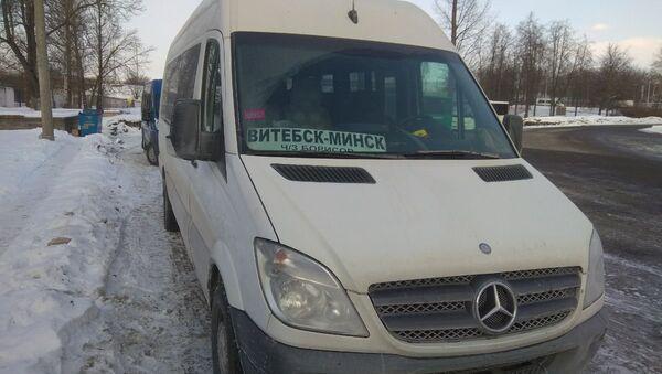 Маршрутка Витебск - Минск - Sputnik Беларусь