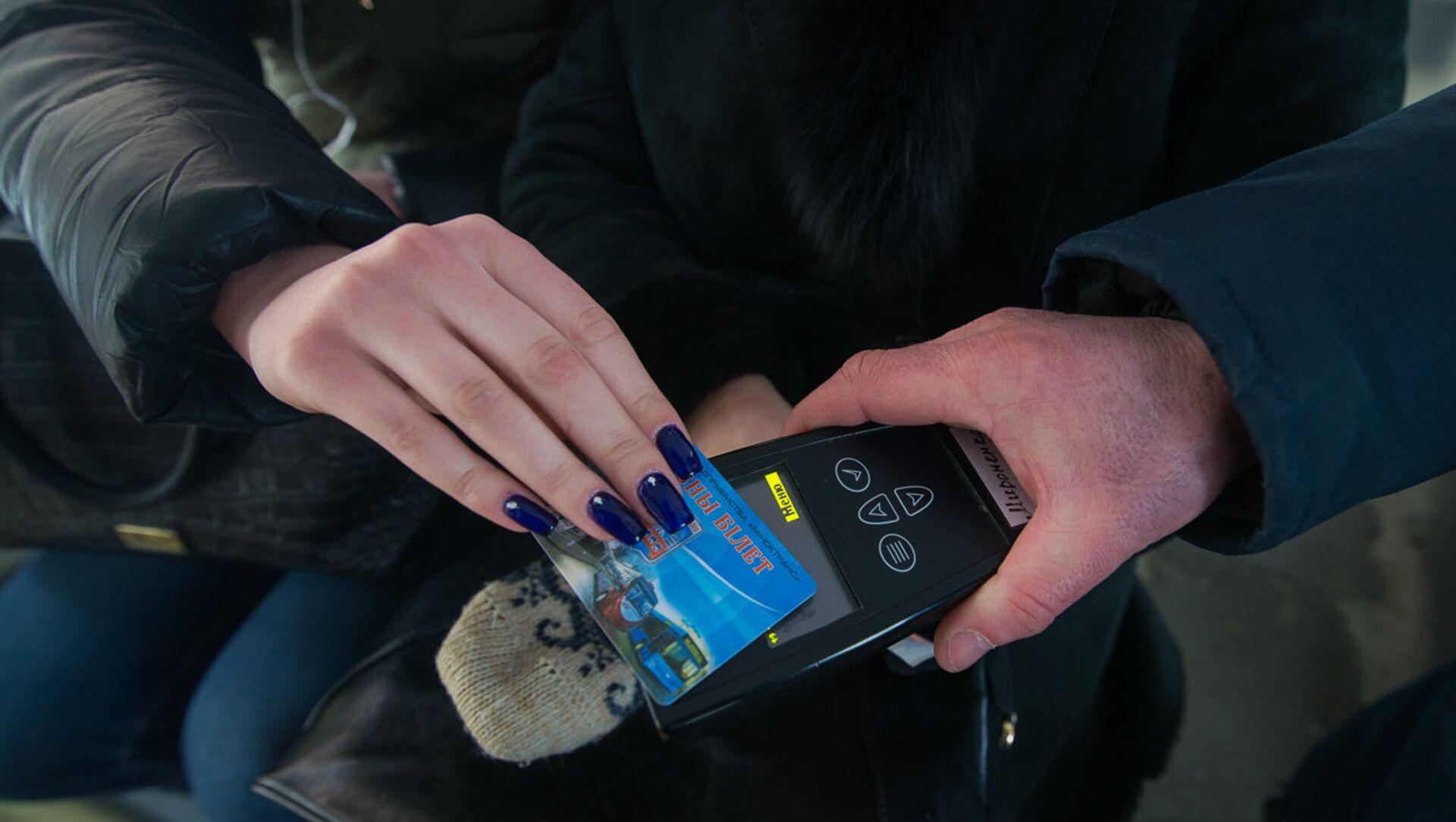 Многие минчане признаются, что платят за проезд всегда: ездить зайцем не позволяет совесть - Sputnik Беларусь, 1920, 07.04.2021