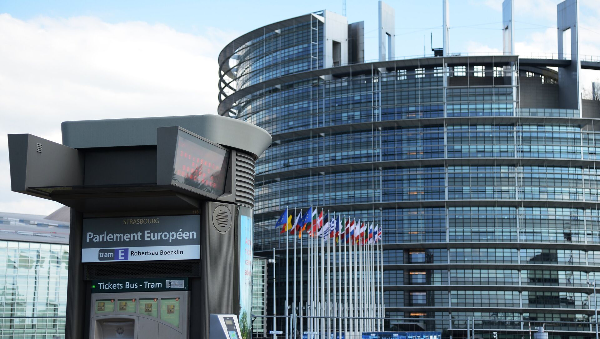 Здание Европейского парламента в Страсбурге - Sputnik Беларусь, 1920, 10.06.2021
