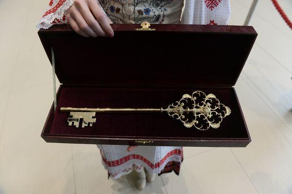 Ключ от Дворца гимнастики в Минске - Sputnik Беларусь