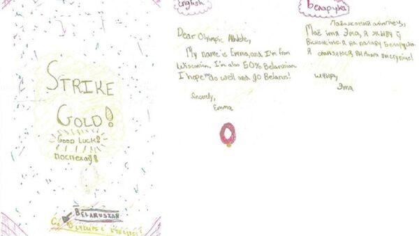 Открытка, присланная школьницей из США - Sputnik Беларусь