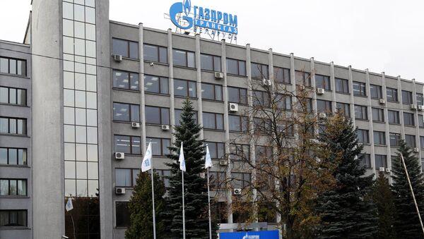 Здание ОАО Газпром трансгаз Беларусь - Sputnik Беларусь
