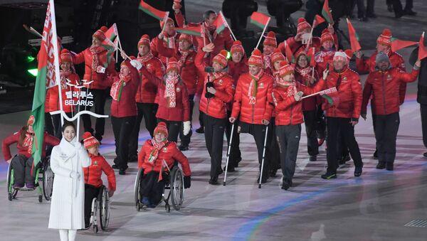 Паралимпийская сборная Беларуси на Играх-2018 в Пхенчхане - Sputnik Беларусь