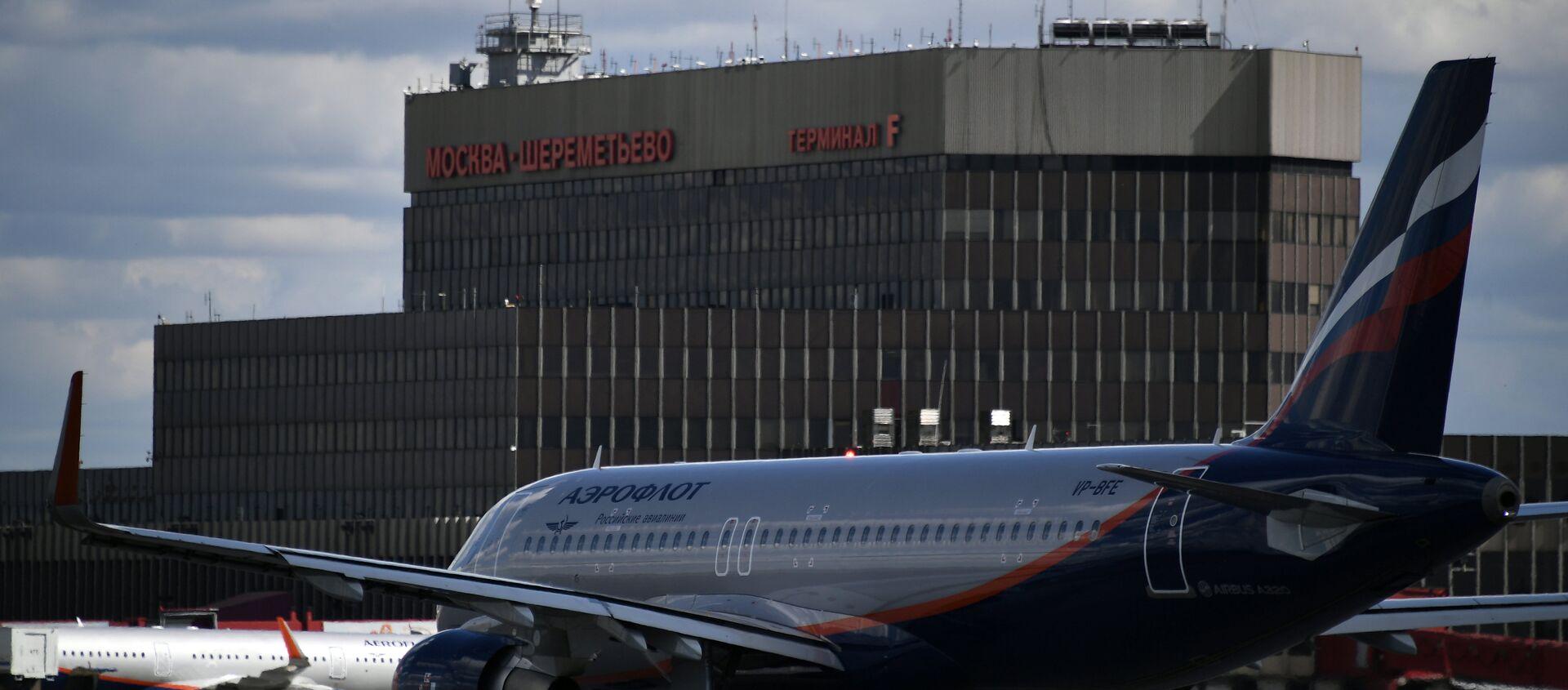 Аэропорт Шереметьево - Sputnik Беларусь, 1920, 12.04.2021