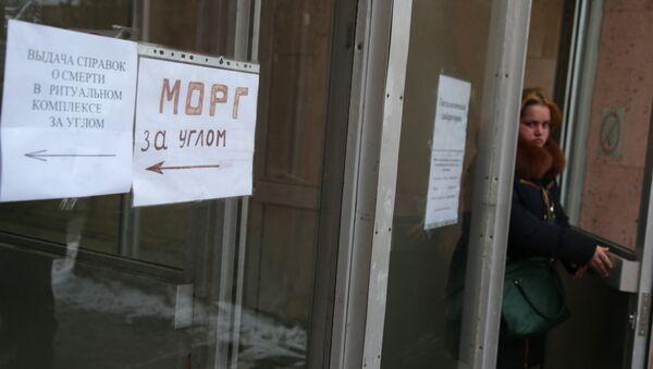 На территории больницы, архивное фото - Sputnik Беларусь