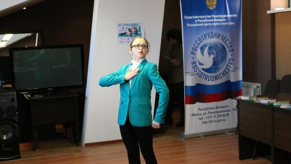 Участница международного конкурса юных чтецов «Живая классика» - Sputnik Беларусь