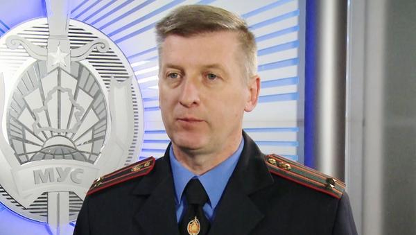 Официальный представитель МВД Беларуси Георгий Евчар - Sputnik Беларусь