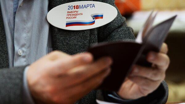 Выбары прэзідэнта Расіі - Sputnik Беларусь