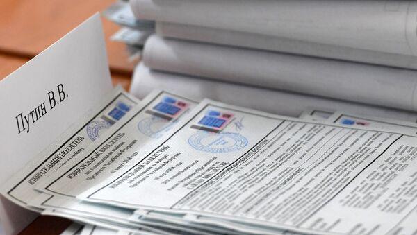 Подсчет голосов на выборах президента РФ - Sputnik Беларусь