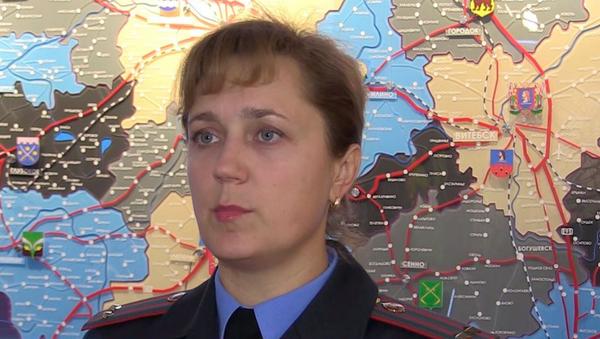 Официальный представитель Витебского областного УВД Ольга Шкуратова - Sputnik Беларусь