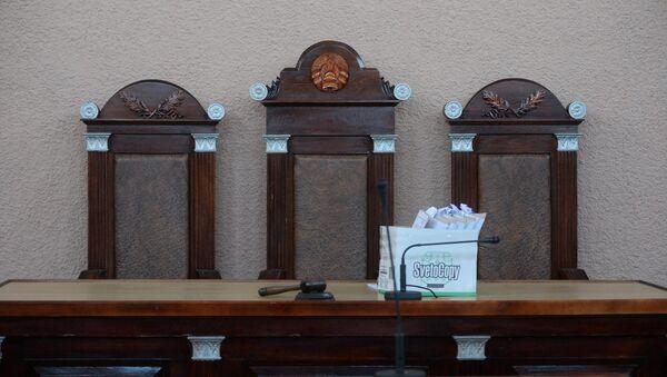 Зал суда Борисовского района Минской области - Sputnik Беларусь