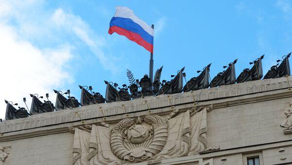 Флаг на здании министерства обороны РФ - Sputnik Беларусь