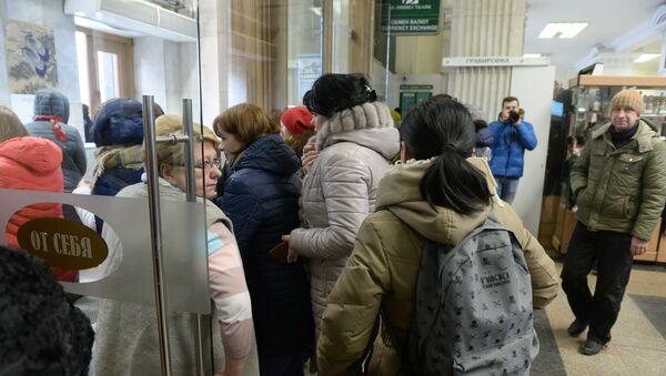 Ратавальнікі эвакуіравалі сталічны ГУМ - Sputnik Беларусь