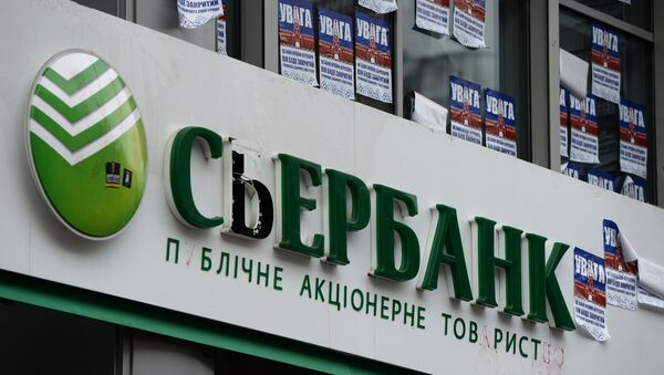 Отделение Сбербанка на Украине - Sputnik Беларусь