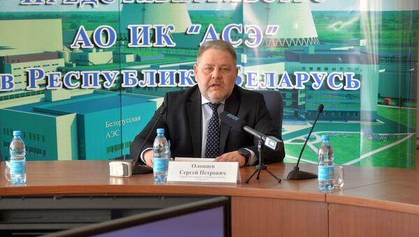 Cтарший вице-президент по российским проектам инжиниринговой компании АСЭ Сергей Олонцев - Sputnik Беларусь