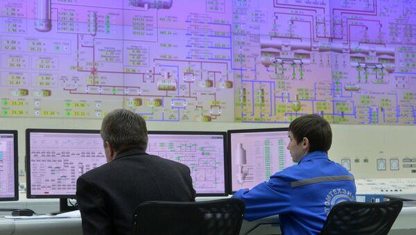 Вучэбна-трэніровачны цэнтр БелАЭС - Sputnik Беларусь