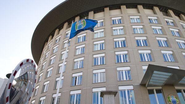 Офис Организации по запрещению химоружия в Гааге - Sputnik Беларусь
