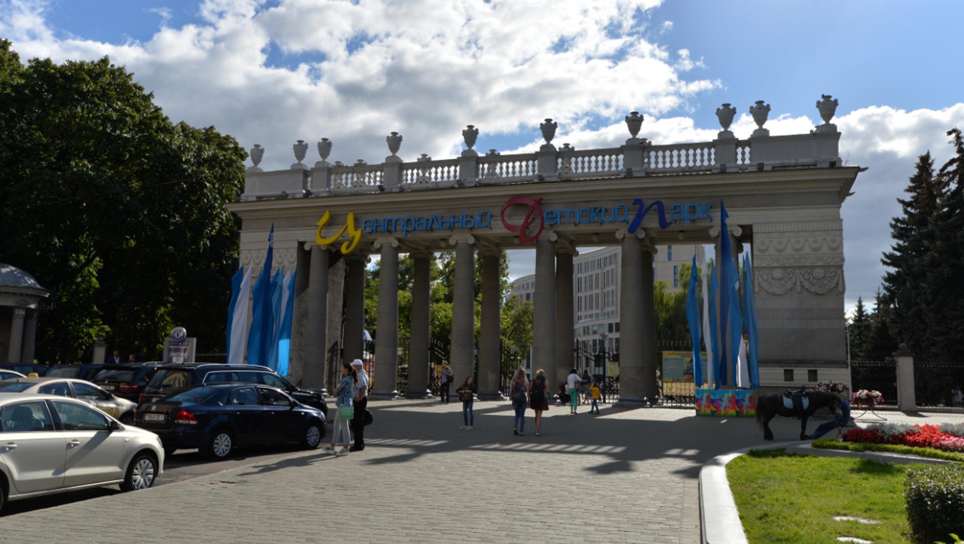 Парк Горького - Sputnik Беларусь, 1920, 27.04.2021