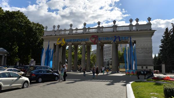 Парк Горкага - Sputnik Беларусь