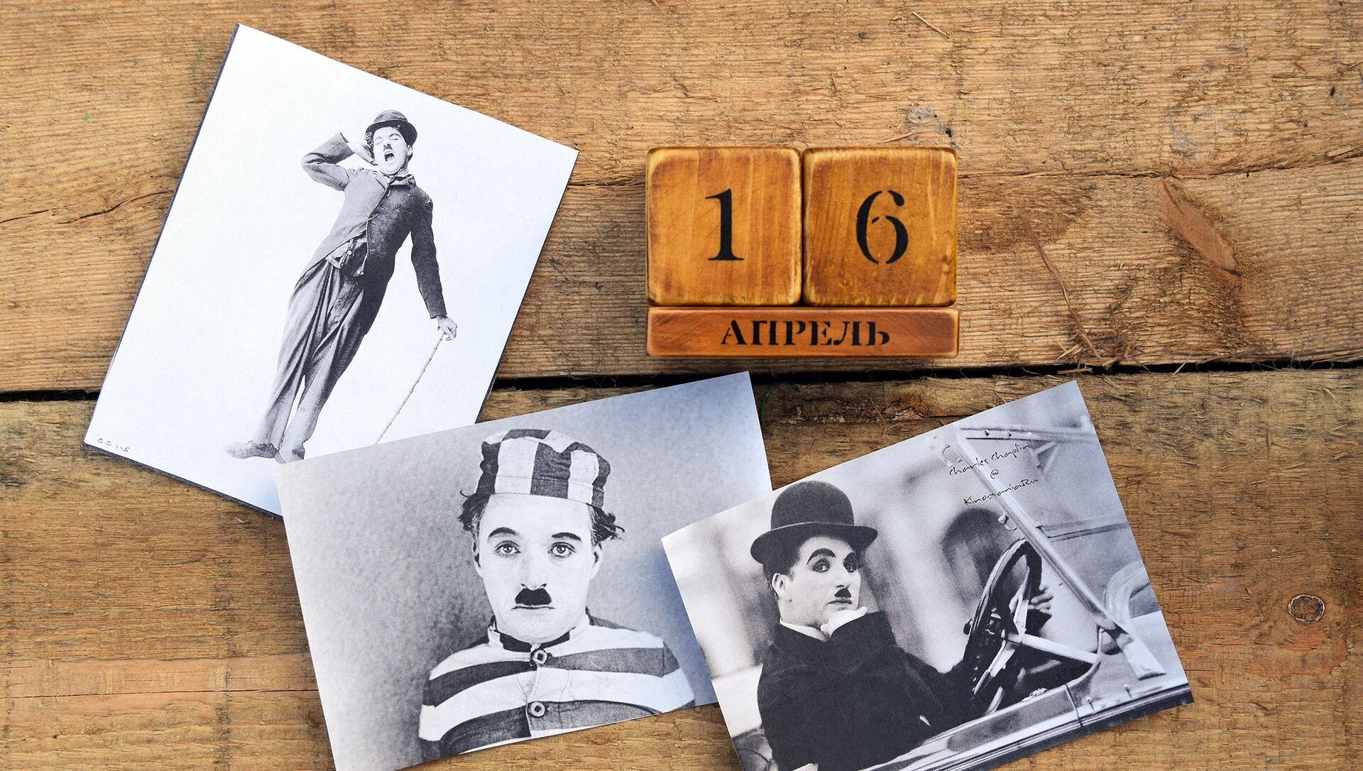 Календарь 16 апреля - Sputnik Беларусь, 1920, 16.04.2021