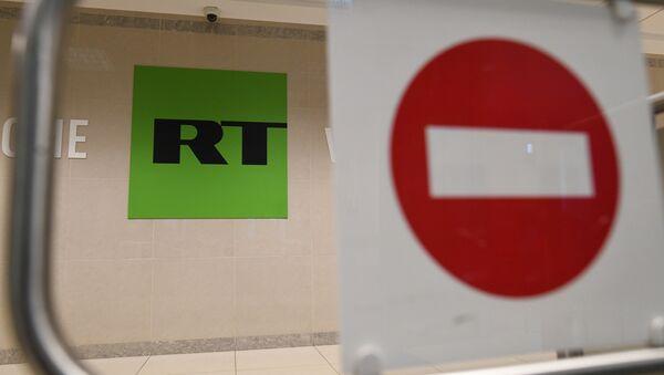 Офіс тэлеканала RT - Sputnik Беларусь