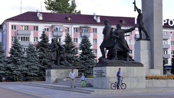 Вид на Площадь Партизан в Брянске, архивное фото - Sputnik Беларусь