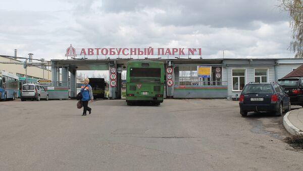 Новый директор ставит одной из задач обеспечить сотрудникам достойную зарплату - Sputnik Беларусь