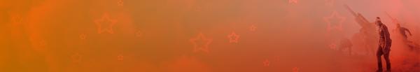 Баннер Победа - Sputnik Беларусь