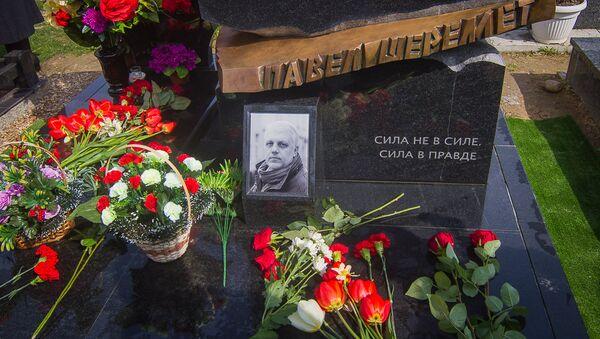Памятник Павлу Шеремету - Sputnik Беларусь