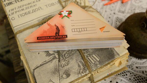 Sputnik Беларусь бярэ на сябе дастаўку паштовак у любую кропку свету - Sputnik Беларусь