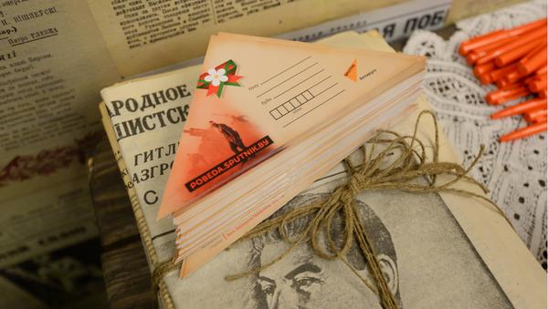 Падчас працы палявой пошты Sputnik адпраўленыя паштоўкі ў 33 краіны - Sputnik Беларусь