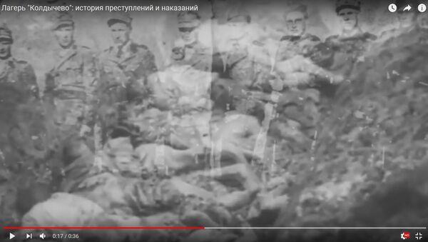 22 тысячы загінулых: страшная гісторыя канцлагера Калдычэва - Sputnik Беларусь