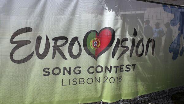 Евровидение открылось в Лиссабоне - Sputnik Беларусь