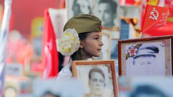 Акцыя Бессмяротны полк у Маскве, архіўнае фота - Sputnik Беларусь