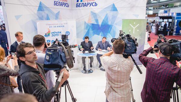 Подписание соглашения между Синезис спорт и Дирекцией Европейских игр-2019 - Sputnik Беларусь