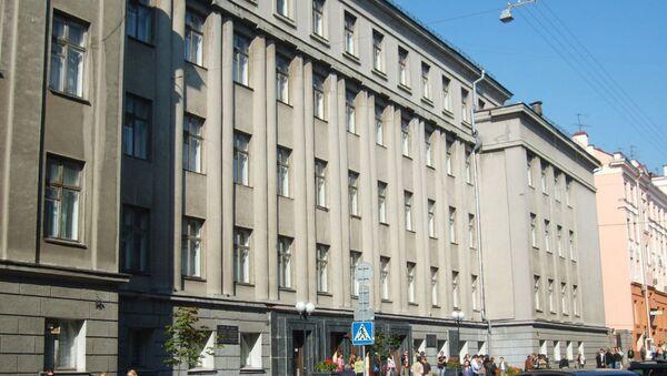 Эканамічны факультэт БДУ - Sputnik Беларусь