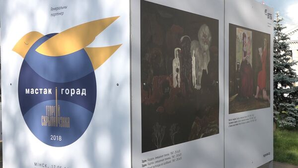 Выстава карцін Скрыпнічэнкі пад адкрытым небам адкрылася ў цэнтры Мінска - Sputnik Беларусь