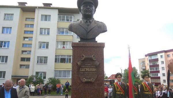 Бюст маршала Баграмяна - Sputnik Беларусь
