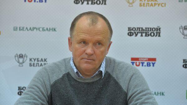 Футбольны трэнер Алег Дулуб - Sputnik Беларусь
