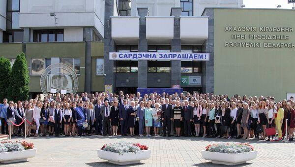 Здание Академии управления при президенте Беларуси - Sputnik Беларусь
