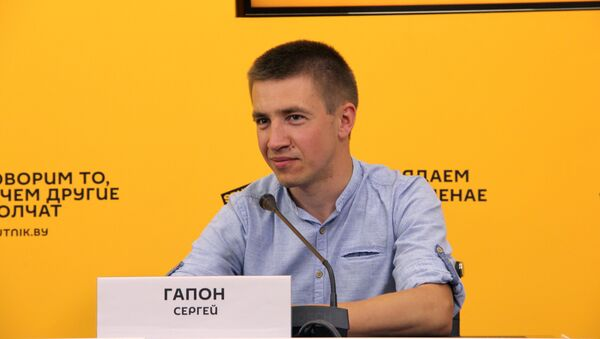 Фатограф Сяргей Гапон - Sputnik Беларусь
