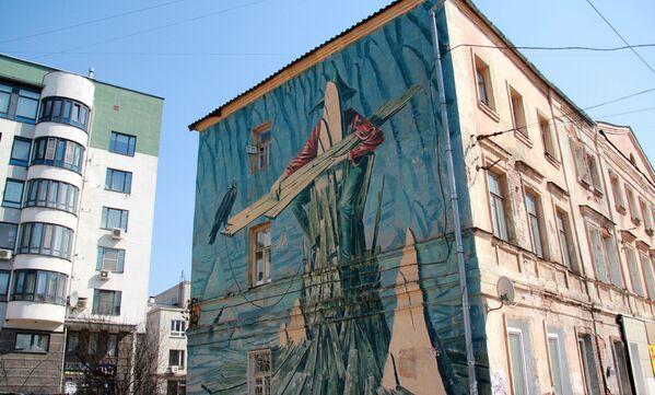 Произведение стрит-арта  на жилом здании в исторической части Нижнего Новгорода - Sputnik Беларусь