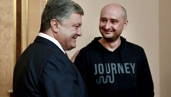 С Аркадием Бабченко поздно вечером встретился президент Порошенко - Sputnik Беларусь