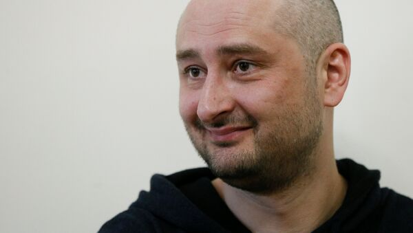 Российский журналист Аркадий Бабченко - Sputnik Беларусь