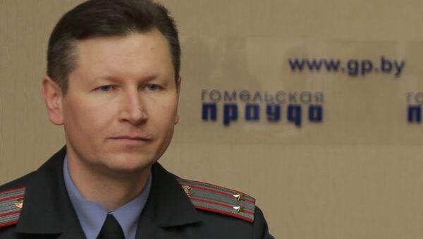 Официальный представитель УВД Гомельского облисполкома Виталий Пристромов - Sputnik Беларусь