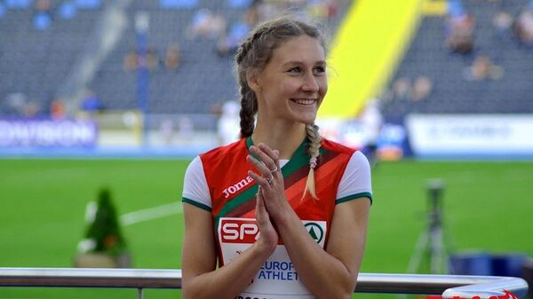Эльвира Герман - Sputnik Беларусь