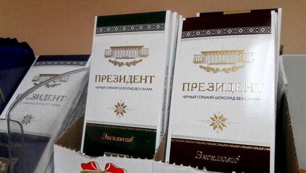 Шоколад Президент, архивное фото - Sputnik Беларусь