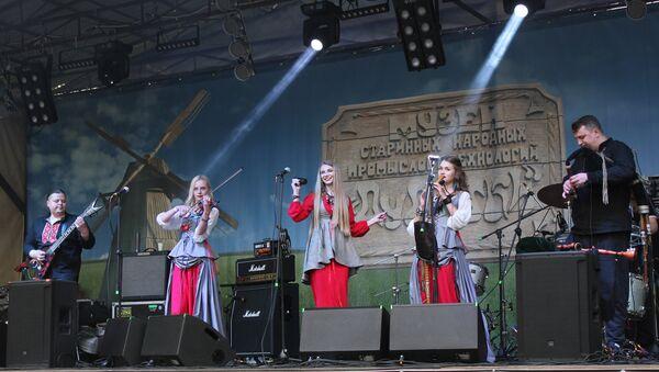 Выступ гурта PAWA - Sputnik Беларусь
