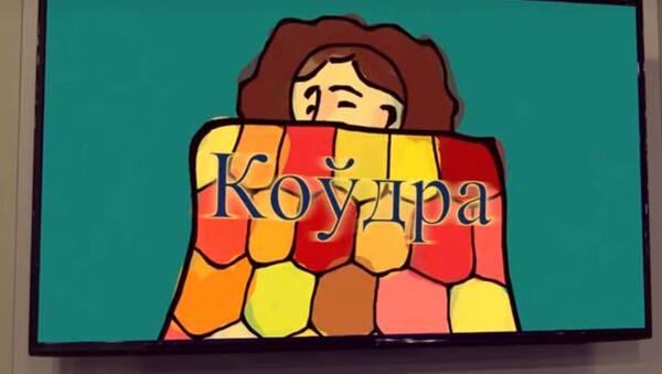 Студэнт Акадэміі мастацтваў зняў кліп на песню Простыя словы - Sputnik Беларусь